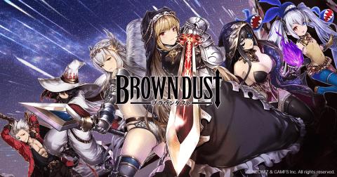 ブラウンダスト (Brown Dust)