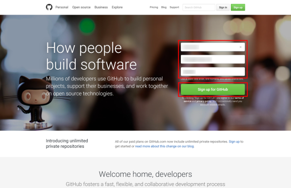 ソースコード管理サービス GitHub