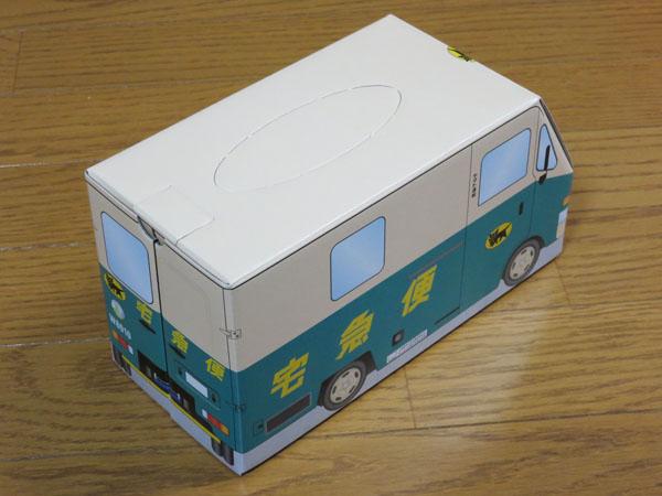 クロネコ ポイント ウォークスルーお菓子BOX・A