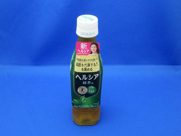 プレモノ今度はヘルシア緑茶が当たる!