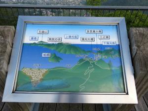 広島県呉市 野呂山
