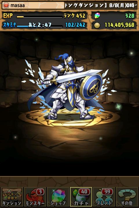 青騎士・ミューズ