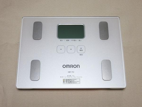 オムロン 体重体組成計 カラダスキャン912 HBF-912