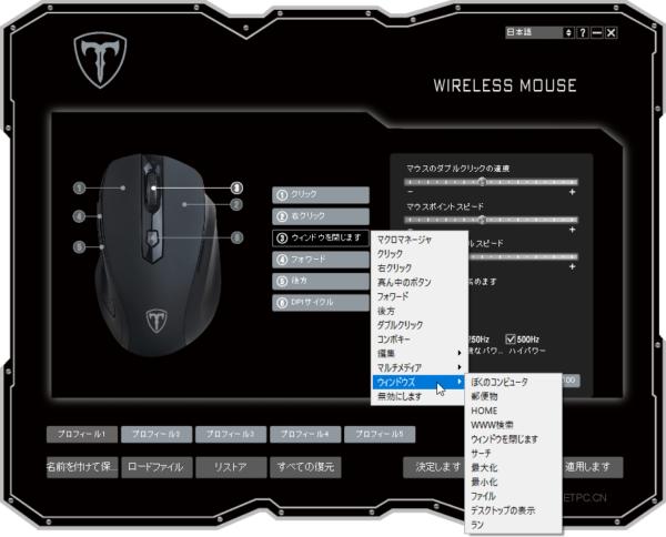 Qtop 2.4G ワイヤレスマウス 6DPIモード