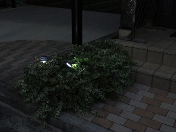 Qtop ソーラー充電LEDスポットライト