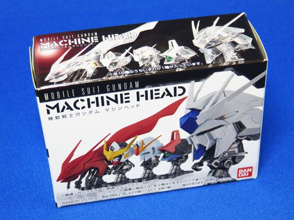 機動戦士ガンダム MACHINE HEAD