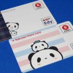 Edy-楽天ポイントカード お買いものパンダ 手に入れる!