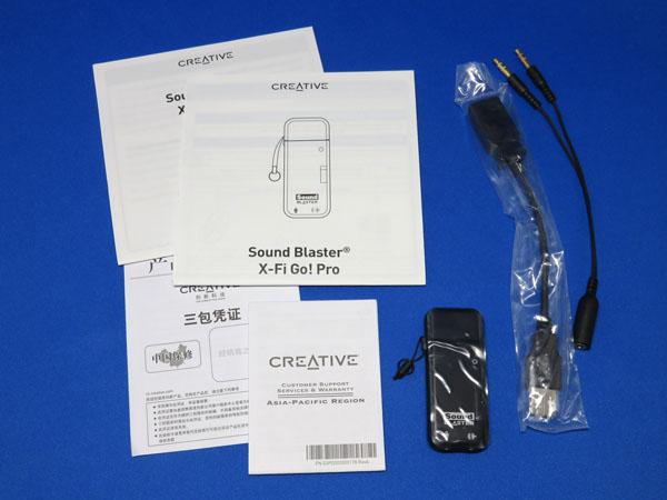 Creative Sound Blaster X-Fi Go! Pro r2 SB-XFI-GPR2