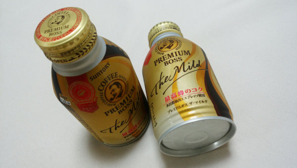 サントリー プレミアムボス・ザ・マイルド 260g缶