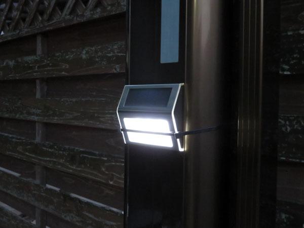 Qtuo ソーラー充電 LEDライト 4個セット