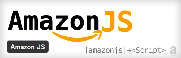 WordPressプラグイン Amazon JS