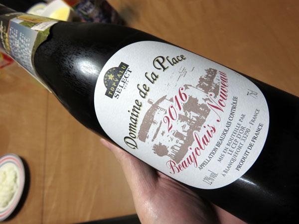 イオン トップバリュ セレクト ワイン