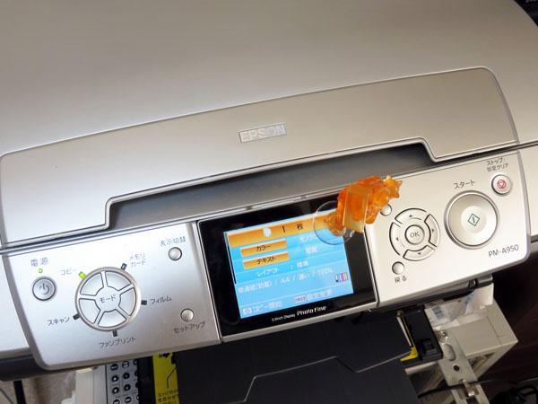 エプソン カラリオプリンター PM-A950