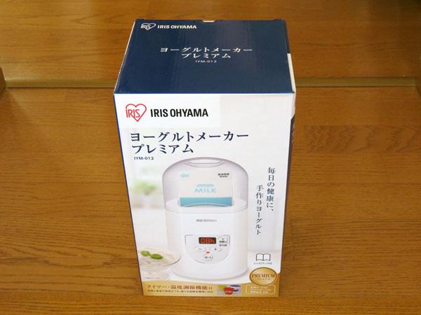 アイリスオーヤマ ヨーグルトメーカー プレミアム IYM-012-W