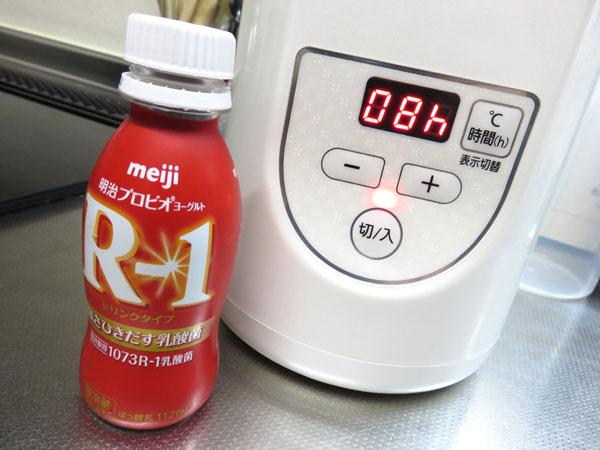 アイリスオーヤマのヨーグルトメーカーでR1ヨーグルトを作る!