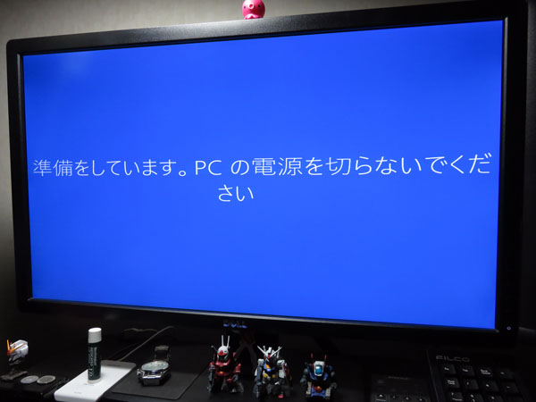 Windows 10 再インストール