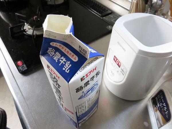 牛乳の量を調整する