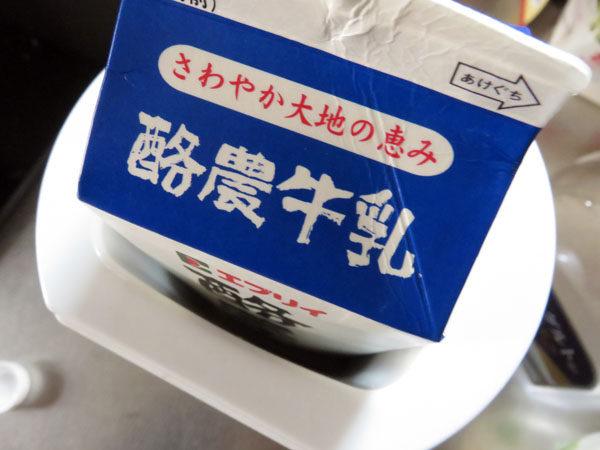 ヨーグルトメーカーに牛乳パックを装着する