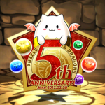 アイキャッチ画像 パズドラ 5th ANNIVERSARY