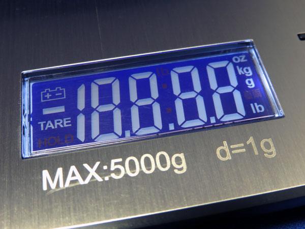 Qtuo デジタルキッチンスケール 5kg
