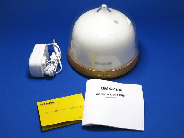 Omaker アロマディフューザー OMC110