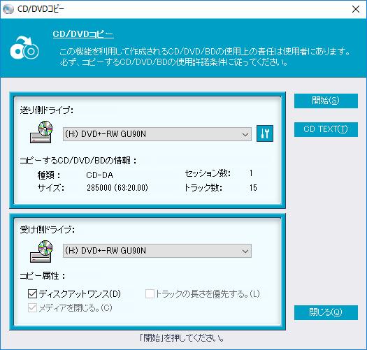 Qtop ポータブルDVDドライブ USB3.0対応