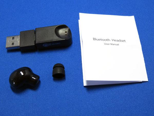 Qtuo Bluetooth イヤホン