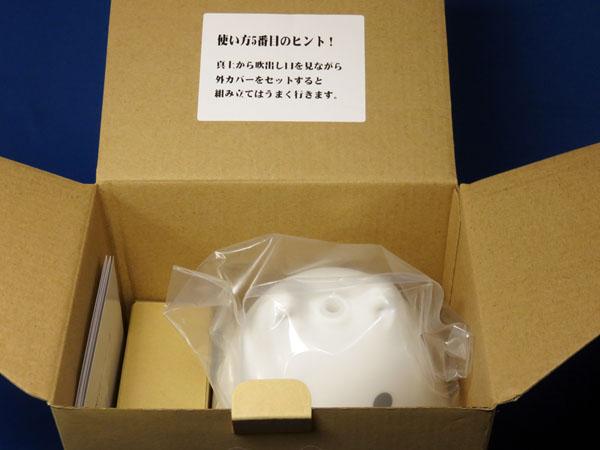 ZNT 萌えニャンコ アロマディフューザー ZNT-E201