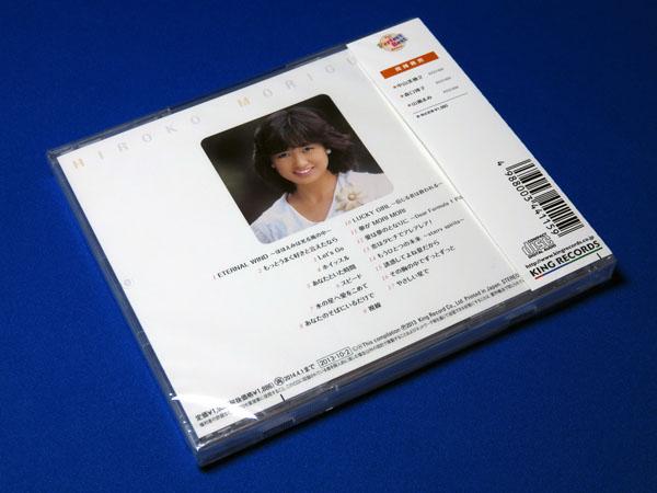 森口博子 パーフェクト・ベスト CD購入しました!