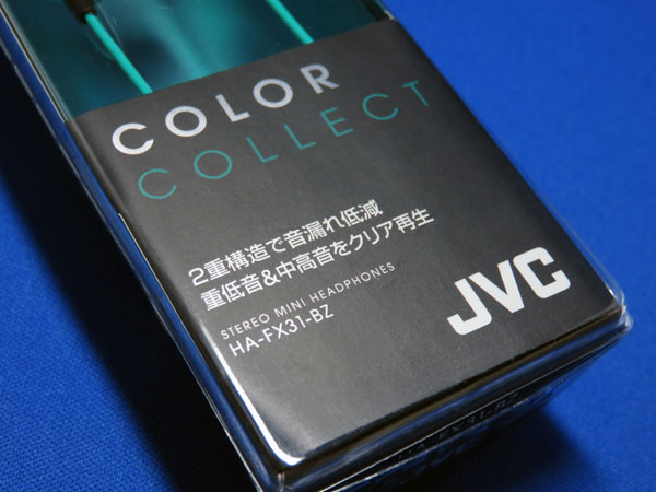 長女が使うJVCのステレオミニヘッドホンを買い換える!