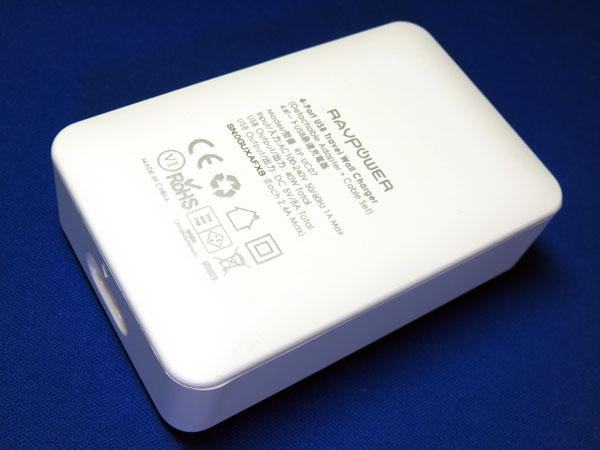 レビュー記事 RAVPower 40W 4ポート USB充電器