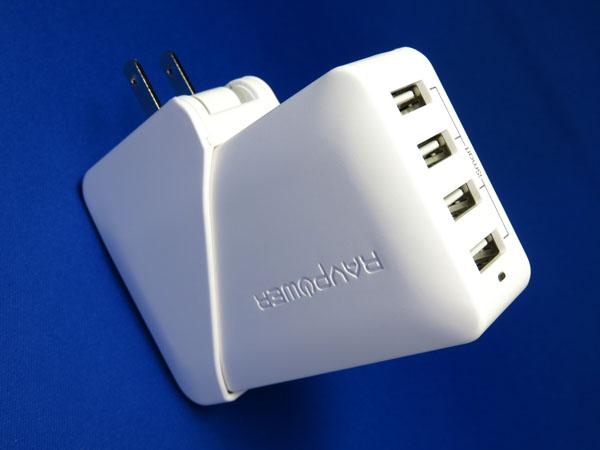 【レビュー記事】RAVPower 40W 4ポート USB充電器