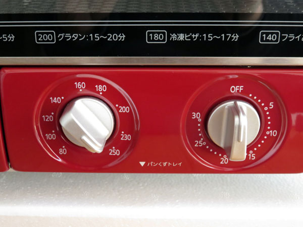 我が家のオーブントースターを買い換える!