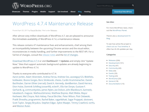 WordPress 4.7.4 メンテナンスリリースに更新されました!