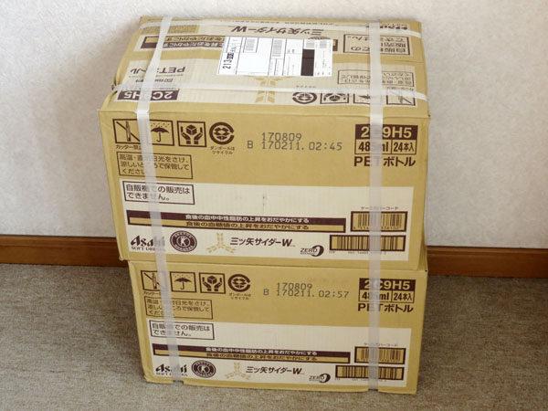 サンプル百貨店 再び三ツ矢サイダーW 48本購入する!