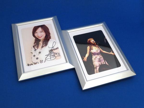 森口博子さんの写真を飾るために再びフォトフレームを購入する!