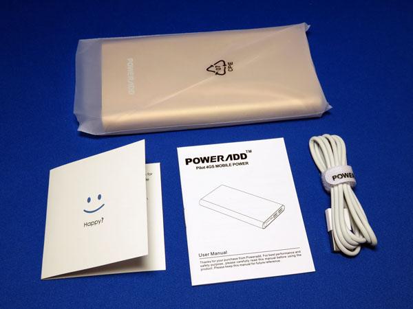 レビュー記事 Poweradd Lightning モバイルバッテリー Pilot 4GS 12000mAh