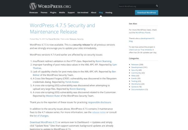 WordPress 4.7.5 に更新されました!