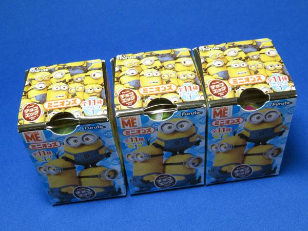 【チョコエッグ】今度はミニオンズシリーズを購入する!