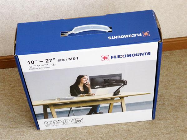 レビュー記事 FLEXIMOUNTS モニターアーム 4軸 M01