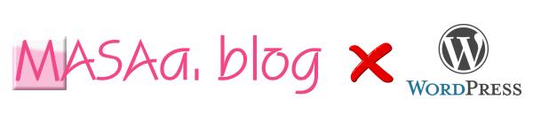 WordPress版MASAa.blogの3年目がスタートします!