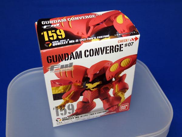 【食玩】今年6個目のガンダムコンバージを購入する!