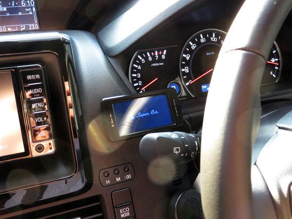 愛車ノアに前愛車で使っていたユピテル製GPS&レーダー探知機を移設する!