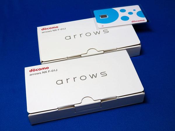 Fujitsu arrows NX F-01Jに機種変更する!