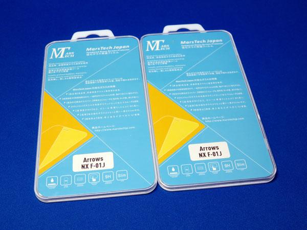 Fujitsu arrows NX F-01Jに保護ガラスフィルムを貼る!