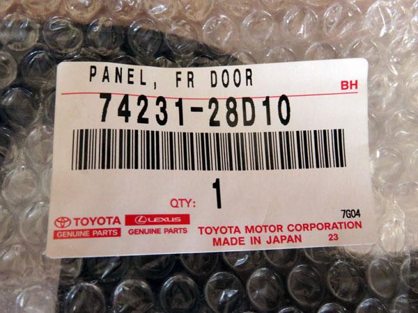 愛車ノアのドアスイッチパネルをピアノブラック塗装化する!