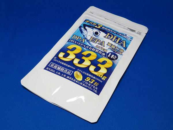 サプリメント青魚deオメガ3をリピート買いする!