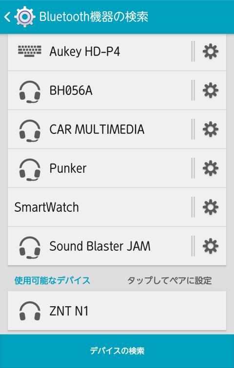 レビュー記事 ZNT Z1 Bluetooth イヤホン