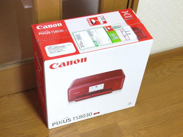 年賀状作成用にCanon PIXUS TS8030を購入する!