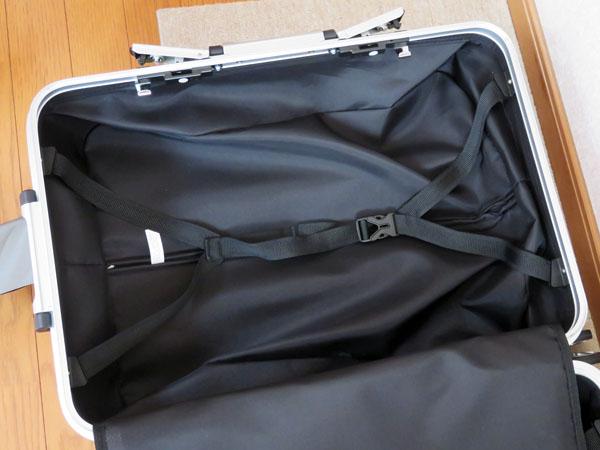 長女修学旅行用のキャリーバッグを探す!